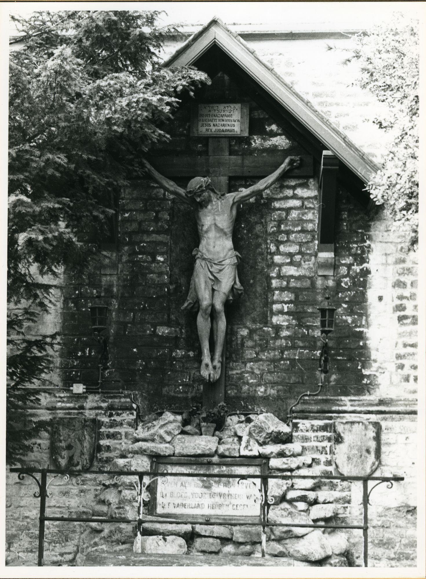 Gent: Sint Michielskerk: Beeld, 1979
