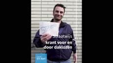 GIK Straatwijs FB.mp4